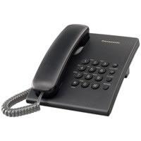 Panasonic KX-TS500 Single Line Feature Phone  $16.99